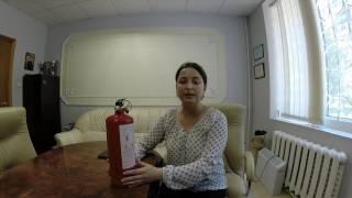 видео Как выбрать огнетушитель для авто. Советы эксперта.