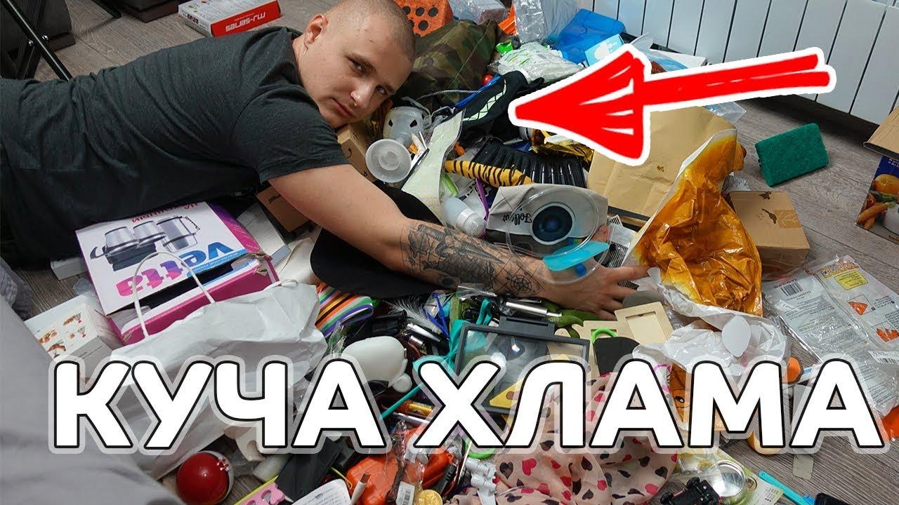 КОЛЛЕКЦИЯ БЕЗУМНЫХ ТОВАРОВ С ALIEXPRESS! 500+ ШТУК!
