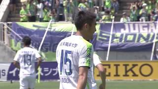2017年5月21日(日)に行われた明治安田生命J2リーグ 第15節 松本vs湘...