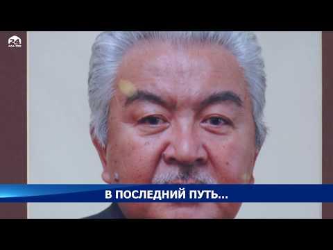 Сегодня в последний путь проводили выдающегося режиссера и деятеля искусства Б.Шамшиева