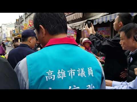 韓國瑜市長來旗山農會 #3,要離開了