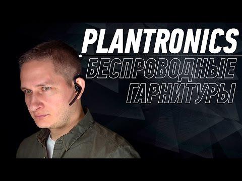 Bluetooth наушники! Беспроводные наушники с aliexpressиз YouTube · С высокой четкостью · Длительность: 4 мин40 с  · Просмотры: более 123.000 · отправлено: 04.07.2016 · кем отправлено: SerGO