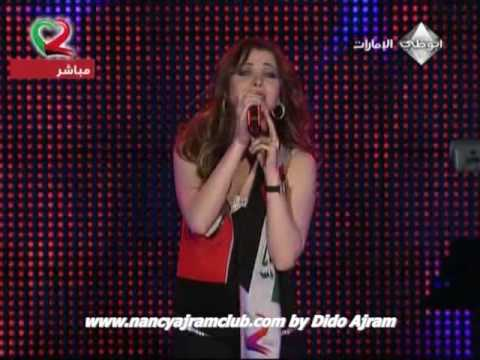 Nancy Ajram (Meshtaga Leek) @ UAE National Day Concert '09