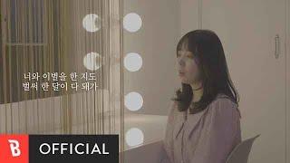 [M/V] siha(시하) - Inside the Room(방안) (Live ver.)