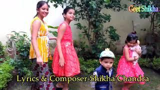 New Song Jungal Ki Sair Geet ShikhaShikha Chandraजगल क सरबचच क लए कहनbaby song