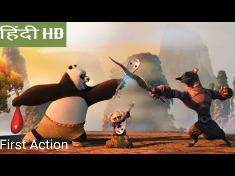 Kung fu panda 2  Hindi first fight scene Part (1/6)