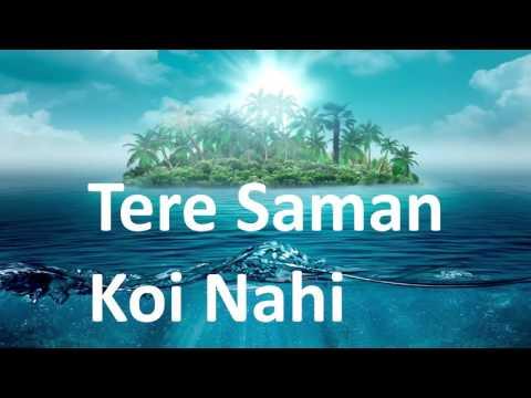 Aaradhana With Lyrics HD   Hindi Christian Song  Chhoolein  Dayanidhi Rao   Beautiful song