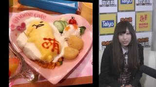 MC:ふれーど JKシンガー Riona (@riona_riritas) ゲスト:小澤らいむ...
