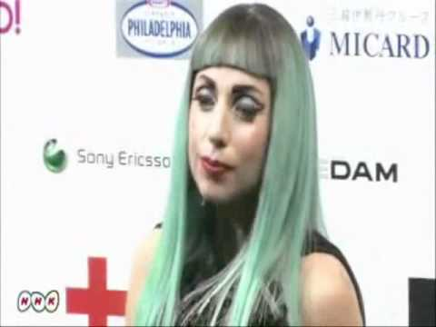 Lady GaGa- Press conference in Japan