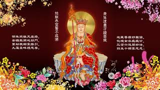 地藏菩萨圣号7小时