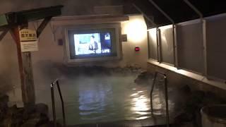 天然温泉ホテルパコ釧路②屋上露天風呂 2019年1月26日 北海道釧路市