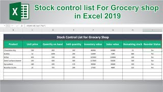 How To Create Stock Control List In Ms Excel 2019