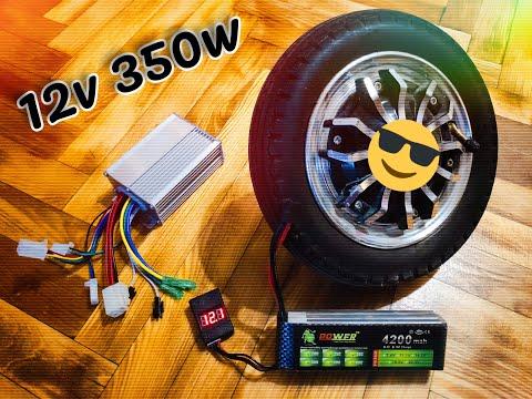 Мотор колесо 36v 350w. Запускаем от 12v. Электросамокат своими руками часть 1