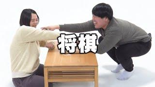 【蛙亭】コント「将棋」