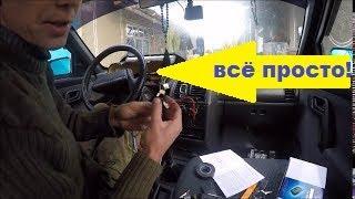 видео установка автосигнализации