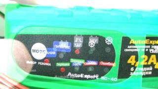 AutoExpert BC 40, зарядное устройство для автомобильных аккумуляторов смотреть