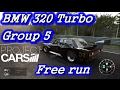 Project Cars PS4 Pro - BMW 320 Turbo group 5 free run