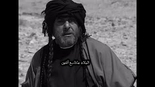 نمـر بـن عدوان    الشيخ مطلق السلمان الخريشا   المواجهة بين الاقوياء 💗 لقاء الابطال