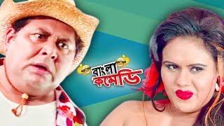 Video Funny Thailand Bar Scene |Kharaj Mukherjee Comedy|Agnee Comedy Clips|Bangla Comedy download MP3, 3GP, MP4, WEBM, AVI, FLV Juli 2018