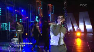 MBLAQ - You knew, ??? - ??? ??, Music Core 20110716 MP3