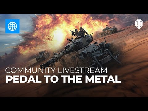 Community Livestream: Pedal to the Metal