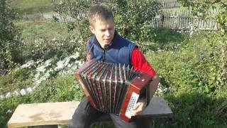 Мамадыш клип игра на гармошке