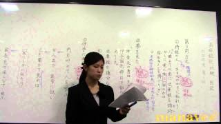 第3問 日本霊異記①-5