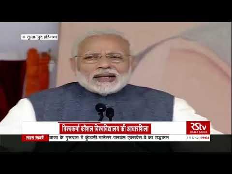PM Modi inaugurates Kundli-Manesar-Palwal expressway in Haryana