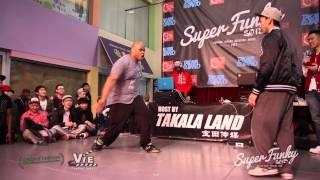 Super Funky Vol.3 Popping 16-8 Big Mike VS. Sam