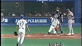 1993 干場崇永 1 - YouTube