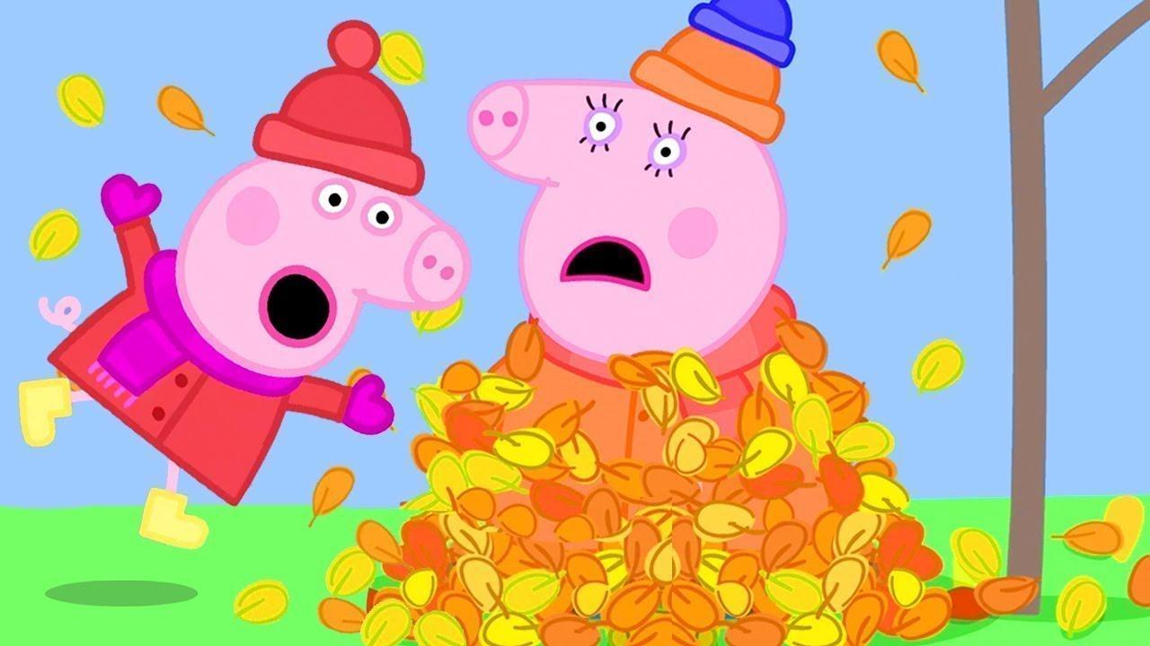 Peppa Pig Français 🍁 Le Vent D'automne | Compilation Spéciale | Dessin Animé Pour Bébé