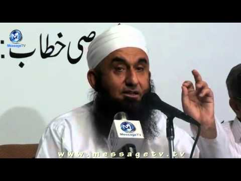 Maulana Tariq Jameel - Al Hamra Hall Lahore (4th June 2012)