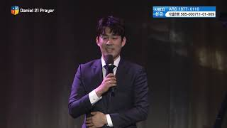[2019 다니엘기도회] 13일차 문화공연 - 정환호 …
