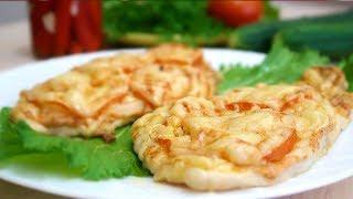 Мясо по  французски из курицы с помидорами и сыром в духовке