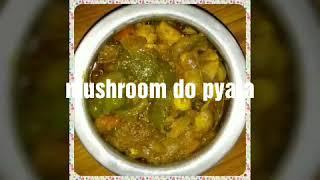 Mushroom do pyaja। मशरुम दो प्याजा| Mushroom  Masala | spicy mushroom Restaurant style|