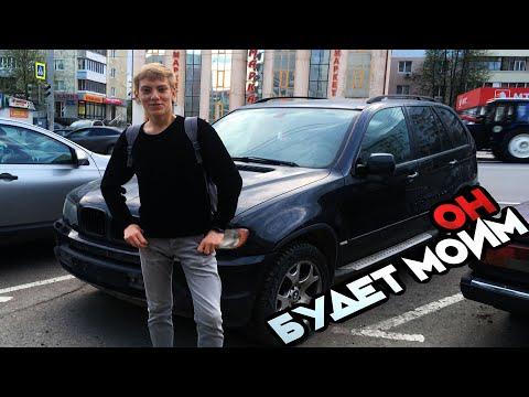 Копим на BMW X5 e53 / Make money on BMW X5. ДЕЛАЕМ ДЕНЬГИ ВСЕМИ СПОСОБАМИ и получается!