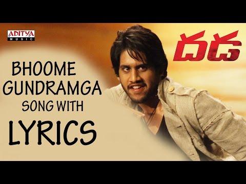 Bhoome Gundramga Full Song With Lyrics - Dhada Songs - Naga Chaitanya, Kajal Aggarwal, DSP