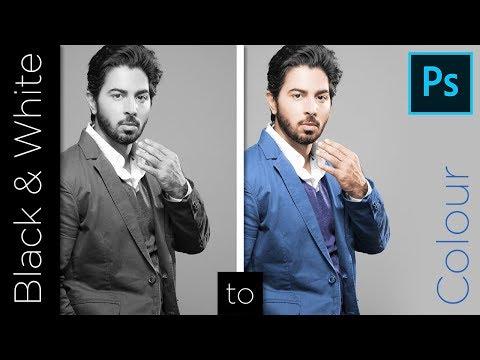 How to convert Black & White photo to colour! Photoshop Tutorial thumbnail