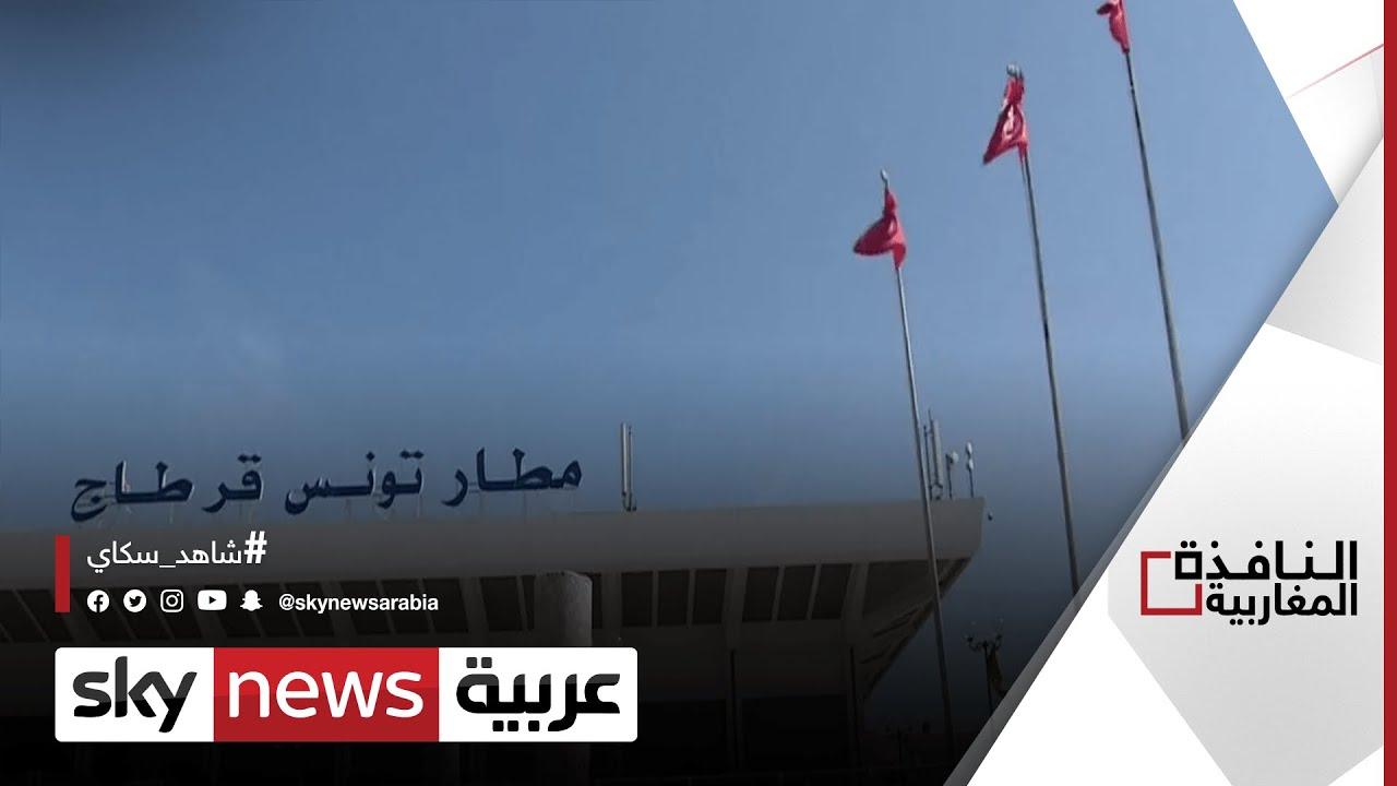 استئناف الرحلات الجوية بين تونس وليبيا بعد 7 سنوات توقف | #النافذة_المغاربية