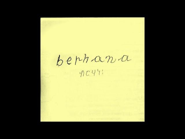 berhana - 80s (Official Audio)