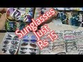 Sunglasses and Spex Wholesale Market in Delhi I सबसे सस्ती चश्मों की होलसेल मार्केट
