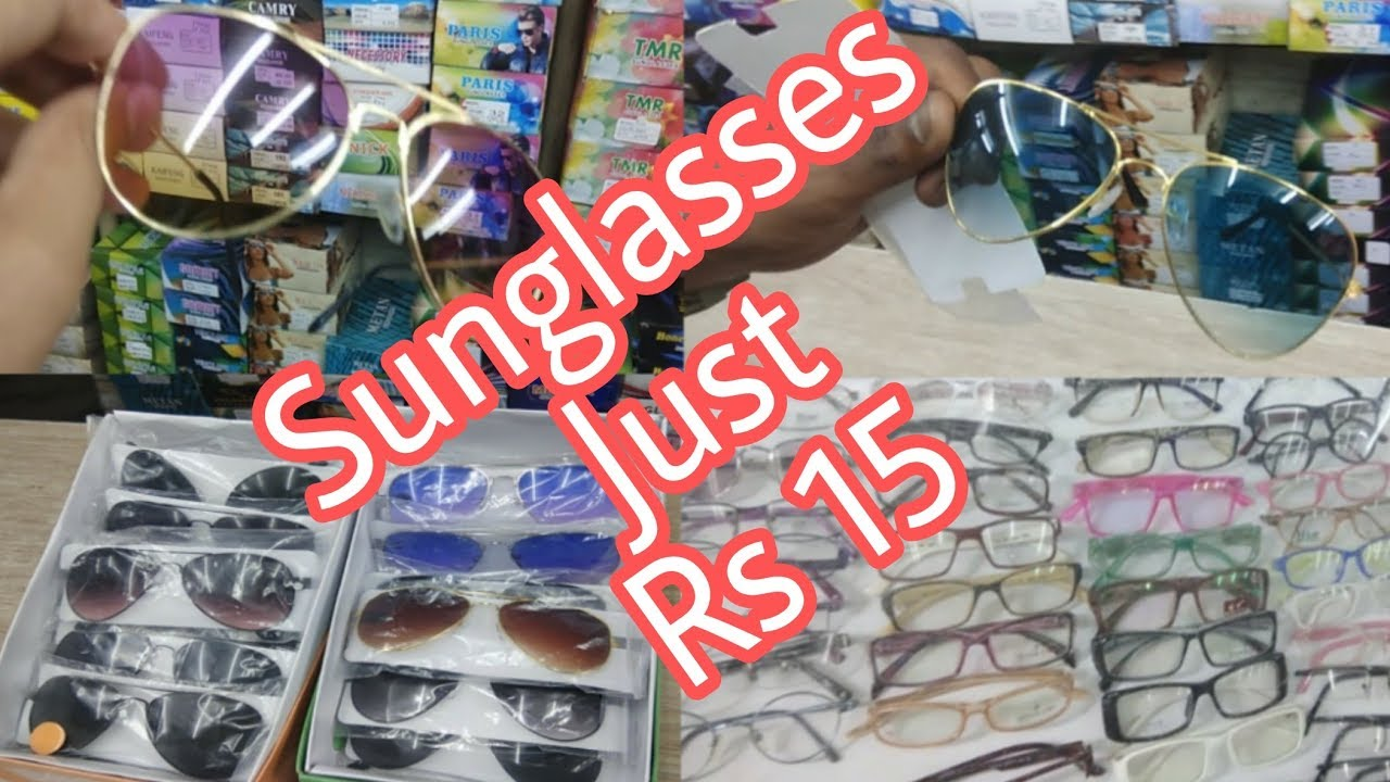 ec4e56b24c595 Sunglasses and Spex Wholesale Market in Delhi I सबसे सस्ती चश्मों की होलसेल  मार्केट