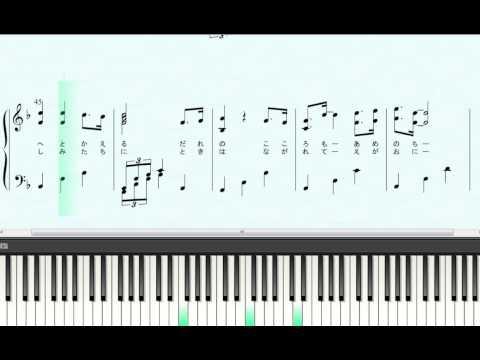 koi suru fortune cookie piano pdf
