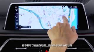 BMW X3 - Navigation System: Control with Touch Display