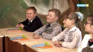 В средней школе №38 города Гродно  в качестве иностранного языка начали изучать китайский