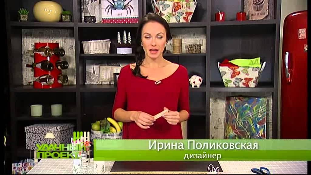 Ирина поликовская дизайнер кристина олейникова