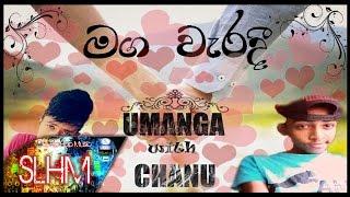 Maga Waradi - Umanga Ft. Chanuka (Audio)