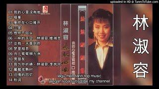 14  lagu mandarin masa lalu  by Lin shu rong -林淑容 part 4