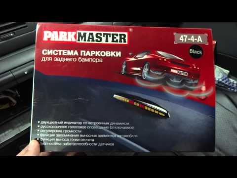 Установка парктроник Parkmaster 47-4-A на Skoda Octavia