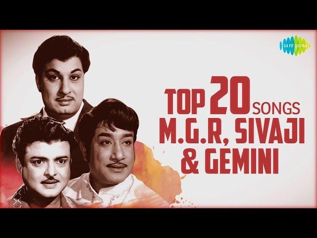 Top 20 Songs - M.G. Ramachandran, Sivaji Ganesan, Gemini Ganesan | Audio Jukebox | Tamil | HD Songs
